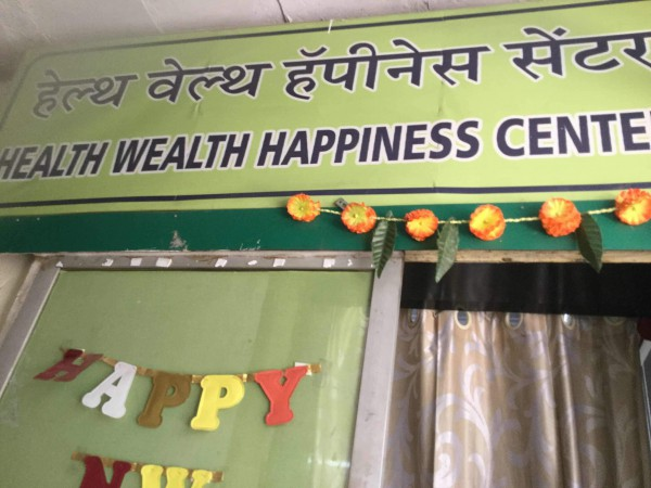 Health Wealth Happiness Center